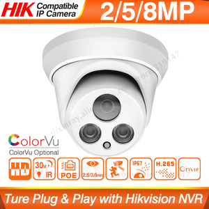 Hikvision Compatible 5MP Dome POE IP Camera 8MP Security CCTV Camera ColorVU IR 30m ONVIF H.265 P2P Plug&play Security IPC(China)