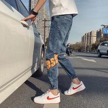 Summer Jeans Men 's Fashion Brand Ins Ruoshuai Slim Fit Printed All -Matching Pants Korean Fashion Cropped Casual Men 's Trouser