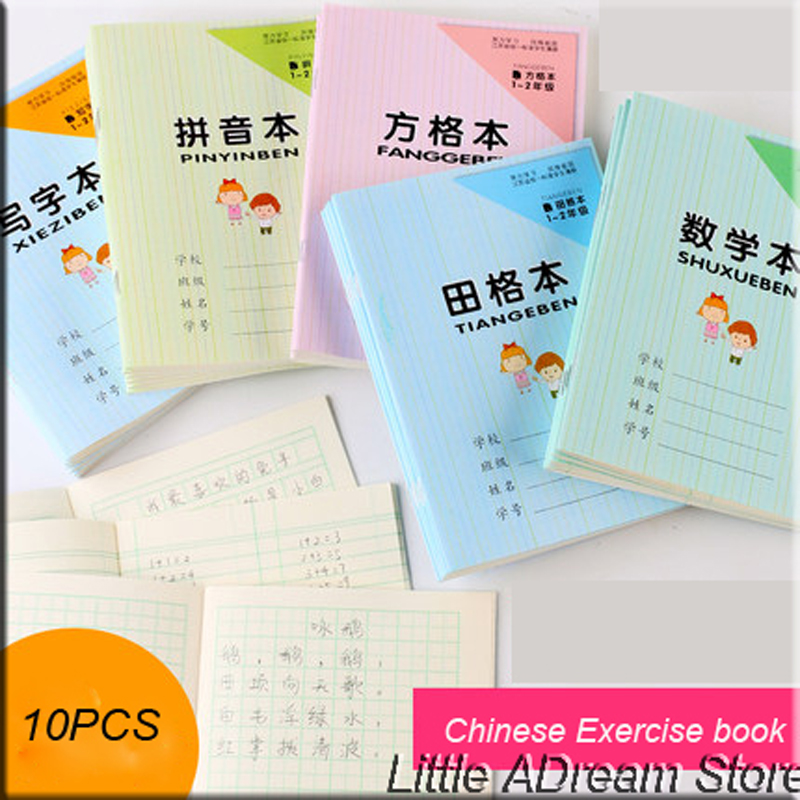 10pcs Chinese Character Exercise Workbook Practice Writing Chinese Pen Pencil Calligraphy Notebook TianZi PinYin Writing Book