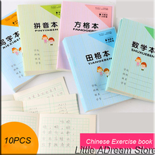 Pencil Notebook Chinese-Pen Exercise Character Calligraphy Pinyin Practice-Writing 10pcs