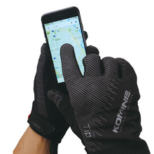 KOMINE Touch Screen Breathable Unisex Motorcycle Gloves Summer Moto Riding Protective Gear Non-slip Guantes