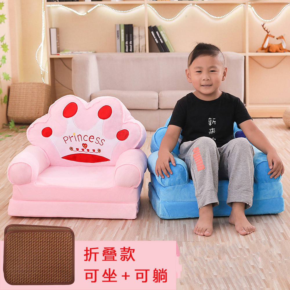 Cartoon Baby Sofa Cute Boys And Girls Lazy Lying Seat Kindergarten Children's Stool Folding Removable And Washable LM6041152py