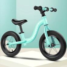 Детский сбалансированный велосипед без педали для детей 1-3-6 лет йо-йо детский сдвижной двухколесный детский