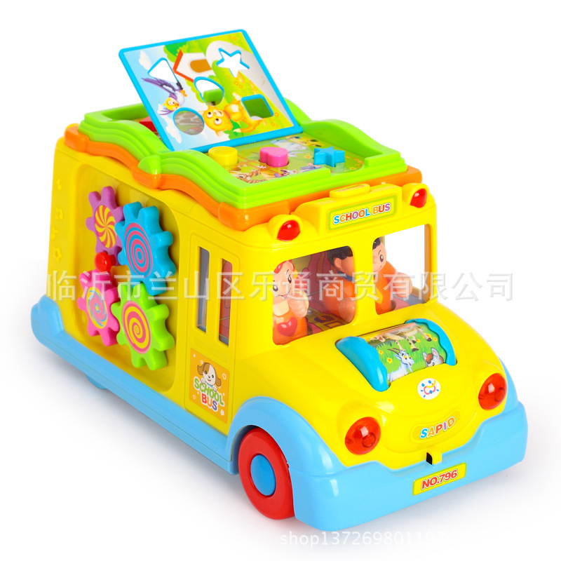 Genuine Product Department Of Music 796 Campus Educational Bus E-Bike Universal Light Learning Children'S Educational Toy 1-3 Ye
