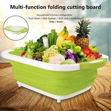 Складные Разделочные Блоки 3 в 1, многофункциональная складная корзина для овощей, портативная разделочная доска для кухни, дома, жизни