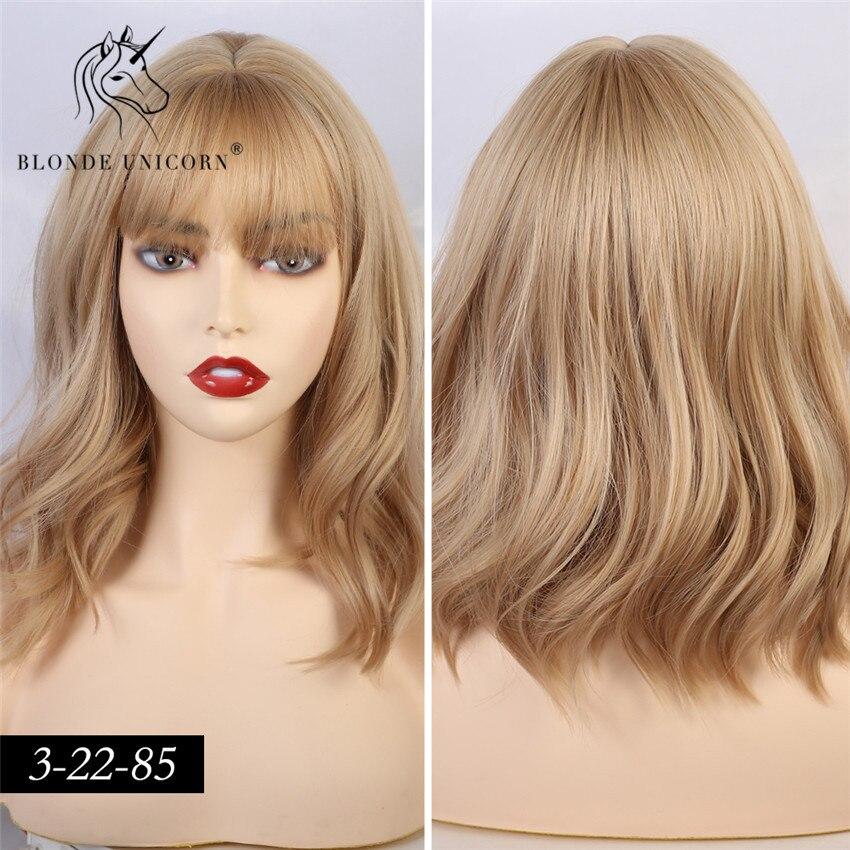 Peluca de cabello sintético con flequillo para mujer, pelo corto rizado Rubio unicornio, fibra resistente al calor, cabello Natural para fiesta diaria
