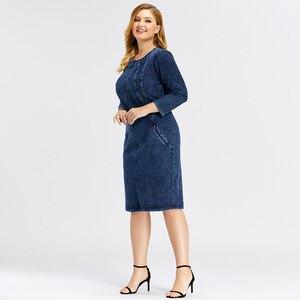 Image 3 - Женское джинсовое платье LIH HUA, облегающее платье из стрейча премиум размера плюс, Повседневное платье с подплечниками