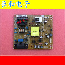 Logic circuit board motherboard Aoc Aoc Ld32v02s T3201m Le32e01m Power Supply Plate 715g6863 p01 001 002m