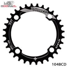 Cadena de bicicleta 104BCD plato bicicleta mtb 104mm 32T rueda de cadena redonda 7075-T6 MTB bicicleta círculo Placa de bielas