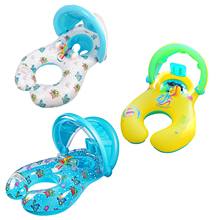 Mother Baby Double Swimming Float Ring Kids Baby Inflatable Swim Circle With Sunshade Float Seat Sunshade Rings Pool Masterly
