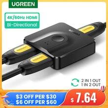 Ugreen HDMI Splitter 4K HDMI Schalter für Xiaomi Mi Box Bi-Richtung 1x 2/2x1 adapter HDMI Switcher 2 in 1 heraus für PS4 HDMI Schalter