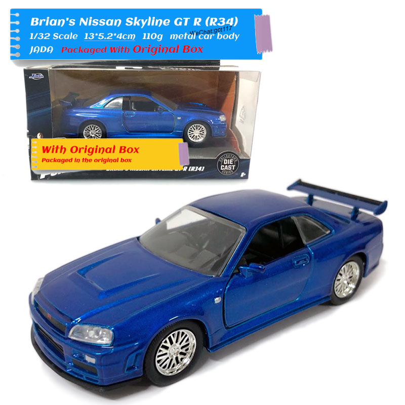 JADA 1/32 Scale Car Toys Nissan Skyline GTR R34 Diecast Metal Car Model Toy For Gift/Kids/Collection