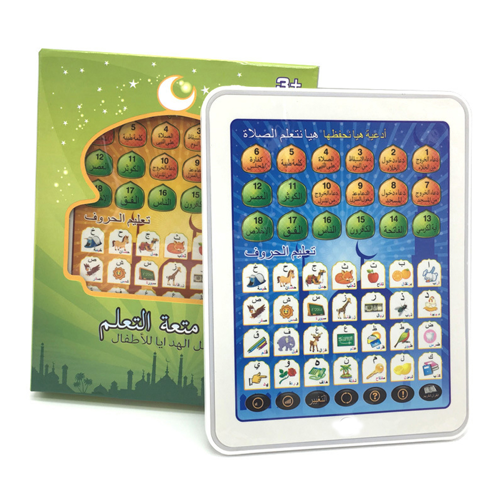 Arabic Quran And Words Learning Educational Toys 18 Chapters Education QURAN TABLET Learn Arabic KURAN Muslim Kids GIFT image