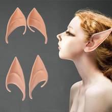 Mysterious Angel Elf Ears Fairy Cosplay Vampire Teeth Halloween Christmas Latex Soft Pointed Prosthetic Tips False Ears Props