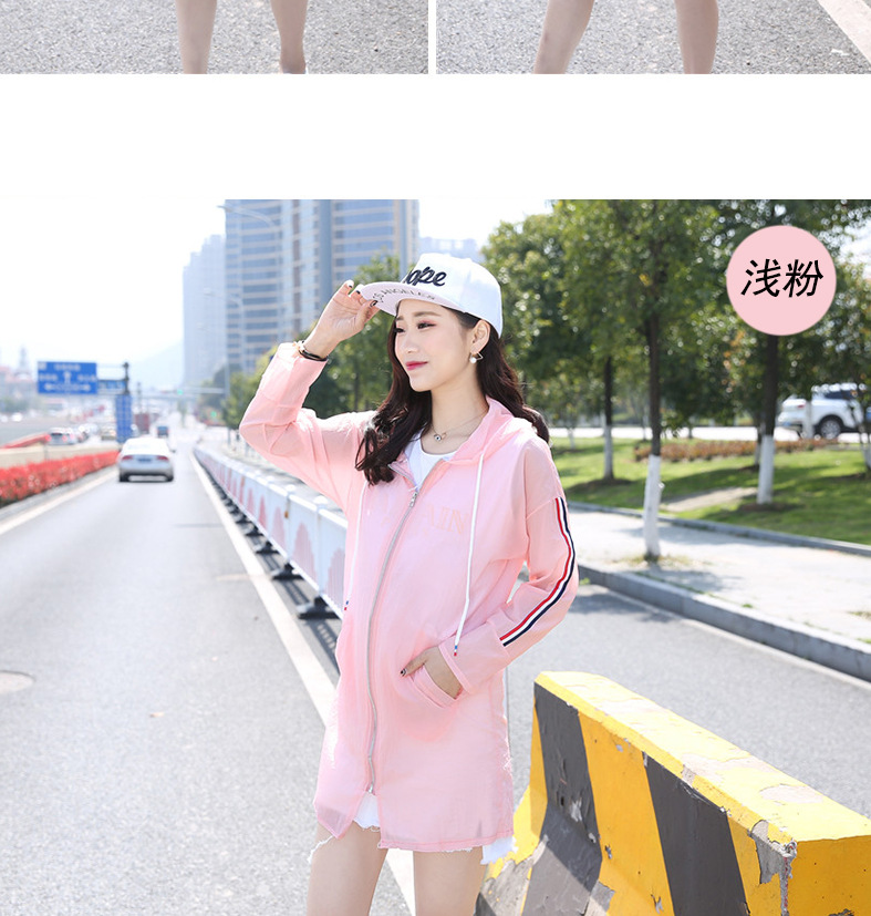 H5070215a927e49d39e3435d6a1ce1458F Sun Protection Clothing Women's Summer Mid-length 2017 Korean Coat Large Size Beach Sun Protection Clothing Breathable Hooded Su