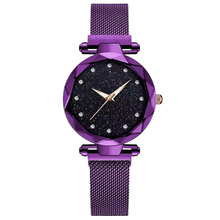 Luxury Starry Sky Stainless Steel Mesh Bracelet Watches For Women Crystal Analog