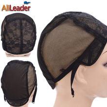 Alileader 1 pçs peruca do laço tampão para fazer perucas com correias ajustáveis que acenam o tampão elástico para as perucas redes dobro stretchable do laço