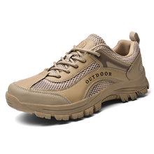 Высококачественная дышащая походная обувь для мужчин большие