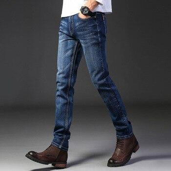 Brand Jeans Retro Nostalgia Straight Denim Jeans Men Fashion Men Long Trousers Loose Trend Business Casual Pants Men Clothes simwood brand 2016 men s jeans straight fit denim trousers famous brand pants blue casual long pants jeans free shipping sj629
