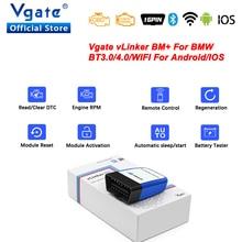 Vgate vLinker BM + עבור BMW סורק ELM327 Bluetooth 4.0 OBD 2 wifi OBD2 רכב אבחון כלי ELM 327 אוטומטי ODB2 עבור BMW Bimmercode