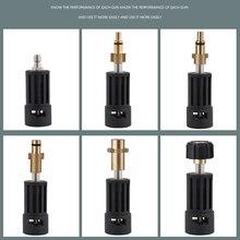 高圧洗浄機コネクタアダプタを接続するためのar/interskol/lavor/bosche/huter/M22ランスにkarcher銃女性バヨネット