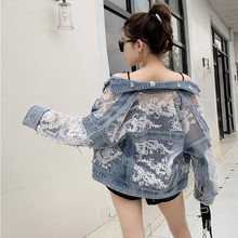 Denim Jacket High-Quality Lace Long-Sleeve Perspective Large-Size Ladies New-Fashion