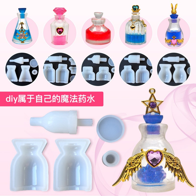 Popular1PC Perfume Bottles Jewelry Tool Jewelry Mold UV Epoxy Resin Silicone Molds For Making Jewelry