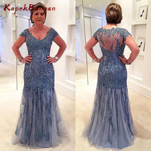 Shiny Rhinestones Beaded Long Mother of the Bride D