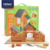 Children DIY Simulation Building House Resuable Brick Tile 3D Stereoscopic Hand Built Model Puzzle Toys Kids Gifts