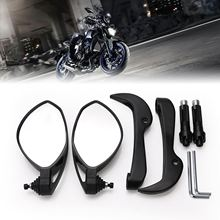 AOZBZ New Stylish Motorcycle Hand Guard Brake Lever Auxiliary Side Mirror Rear View Mirror Convenient Hand Guard Rear Mirror