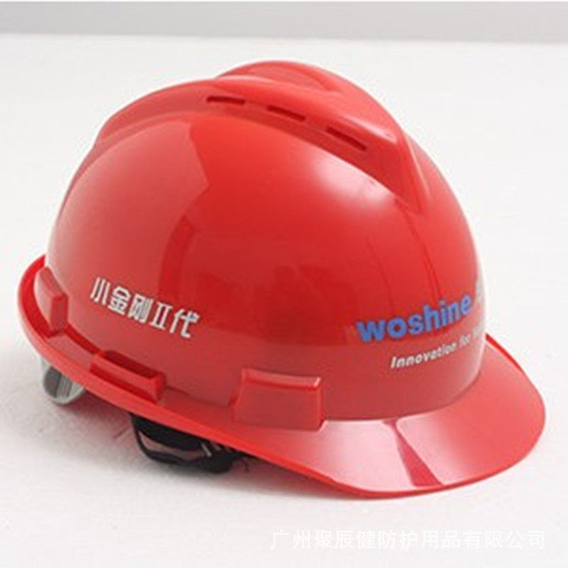 Woshine Safety Helmet Decoration Safety Helmet Breathable Electric Power Construction ABS Architecture Engineering Comfortable S