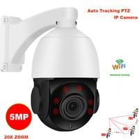 IMPORX 5MP 20X ZOOM CCTV Camera P2P IR Motion Detection Onvif POE PTZ IP Camera High Speed Dome Outdoor 360 Camera Two Way Audio