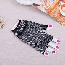 Women Women Men Unisex Hollow Out Fishnet Wrist Length Short Half Finger Gloves Solid Color Clubwear Dance Wedding Party Mittens