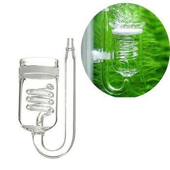 Szklane akwarium CO2 dyfuzor szklany Atomizer zbiornika Regulator elektromagnetyczny Moss CO2 Atomizer dla roślina wodna zbiornik Moss 2 2 tanie i dobre opinie CO2 Equipment