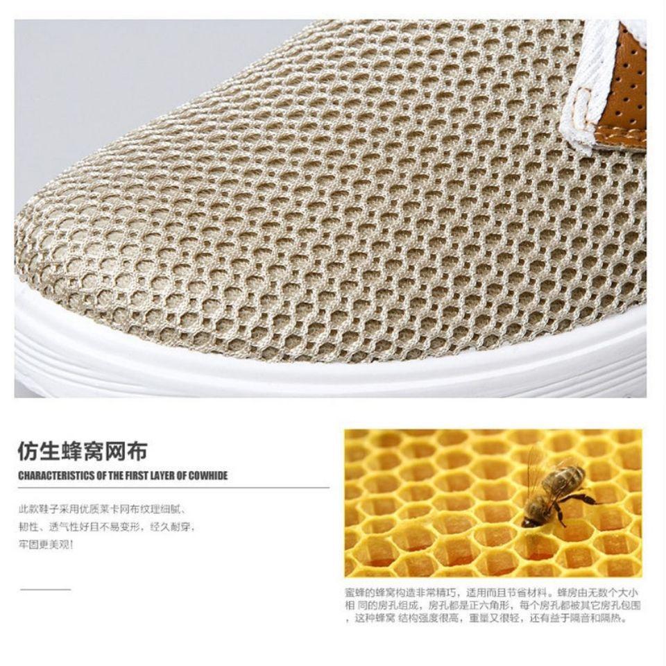 confortável sapatos de trabalho malha (malha de ar) arcteryx palisade