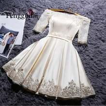 Женское платье с вырезом лодочкой элегантное вечернее трапециевидной