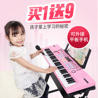 Octave Item Multi functional Electronic Keyboard 61 Key with Microphone Educational Early Childhood Children Music Toy Electroni