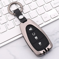 Car key case for cruze chevrolet trax sonic cruze accessori tahoe onix cruze 2011 chave onix canivete holder shell cover|Key Case for Car|Automobiles & Motorcycles -
