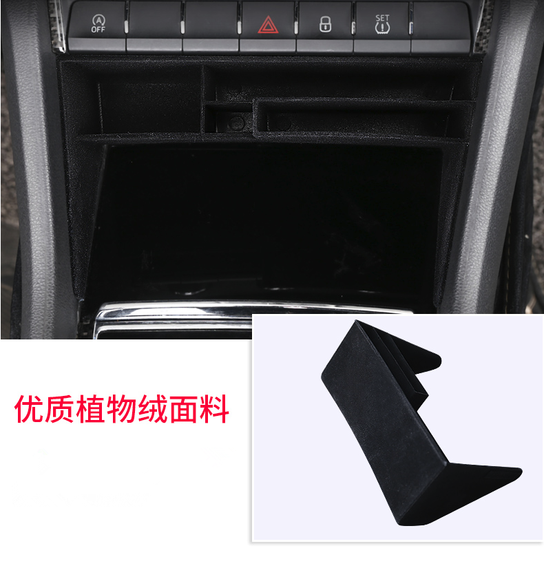 2017 For Skoda Kodiaq Karoq Gt Car Central Control Storage Trims Abs Interior Mouldings Accessories 2016-2020