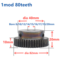 Spur gear finishing gear 1 mod 80 teeth 1M80T Width 10mm Bore 10mm motor accessory drive robot race transmission RC car|spur gear|gear 1mod 1 -