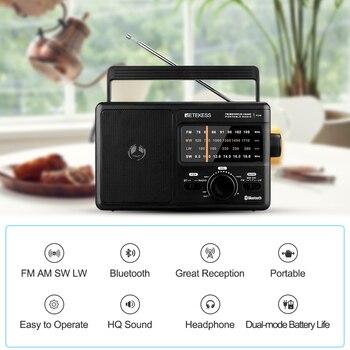 Радиоприемник RETEKESS TR626 AM/FM/SW/LW Bluetooth 4