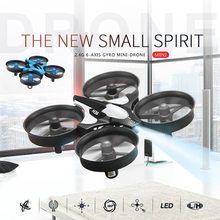 купить DIDIOU H36 Mini Quadcopter 2.4G 4CH 6-Axis Speed 3D Flip Headless Mode RC Drone Toy Gift Present RTF VS Eachine E010 H8 Mini дешево