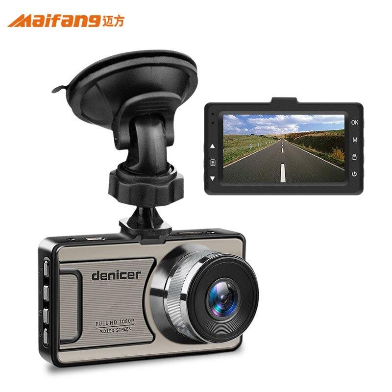 Transfrontalier pour 1080 p hd voiture DVR Novatek Programme 170 degrés grand angle haute définition enregistreur de Vision nocturne