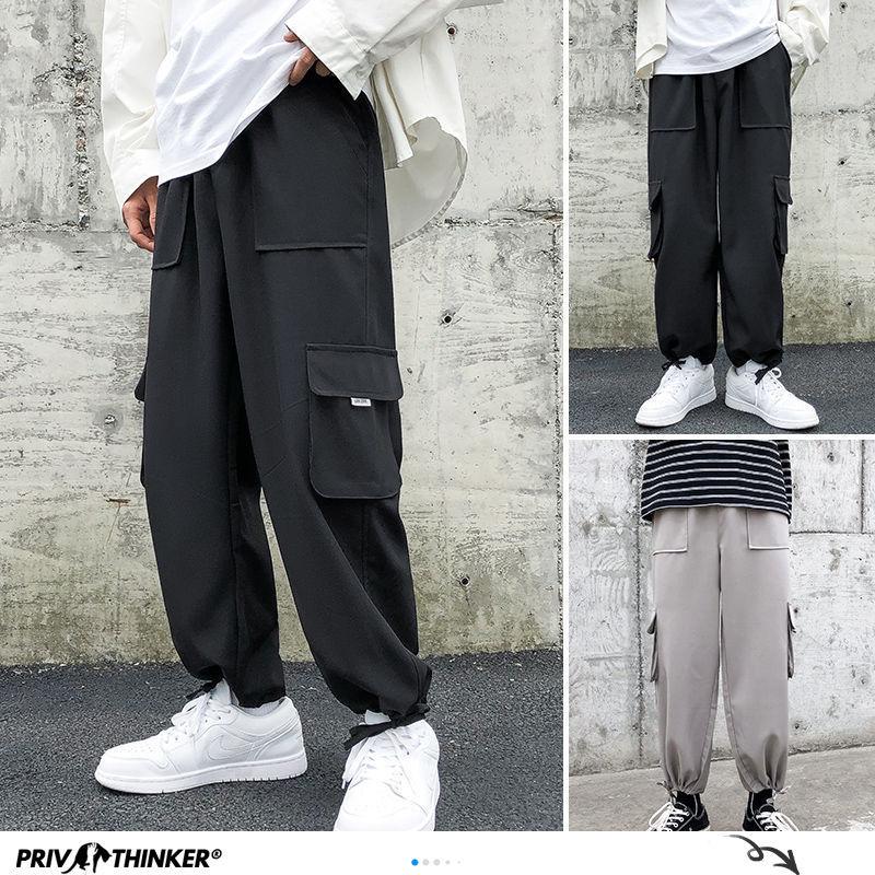 Privathinker Solid Color Men Harem Pants 2020 Korean Man Casual Joggers Pants Elastic Waist Men's Straight Trousers Bottoms