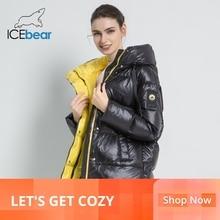 2019 New Winter Female Jacket High Quality Hooded Coat Women