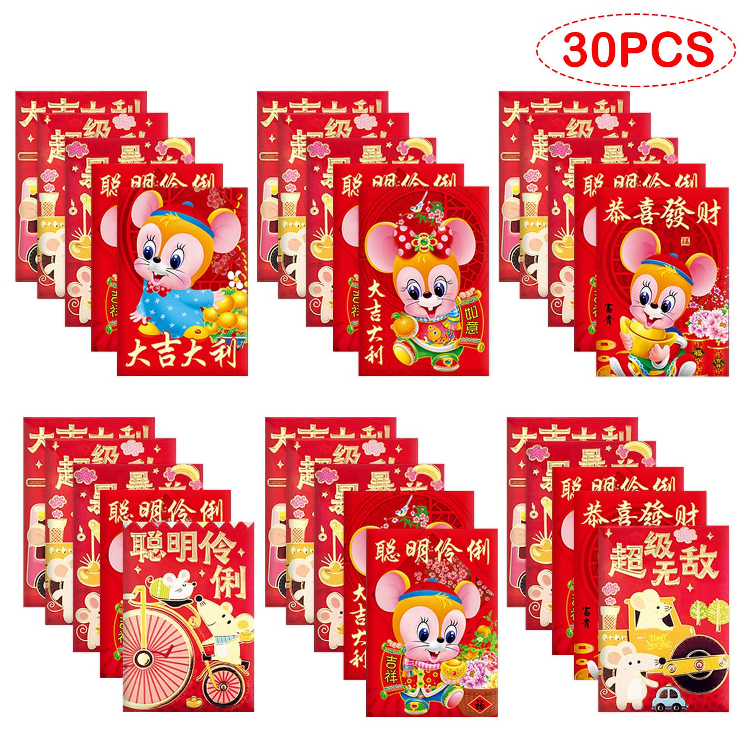30pcs Chinese Red Lucky Envelopes 2020 Year Of The Rat Hong Bao Money Packets For Lunar New Year Spring Festival Random Style