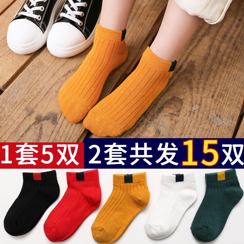 Baby Socks Spring And Summer Short Socks BABYS Socks Children Fishnet Stockings Men And Women Childrens Socks Step Slip Socks