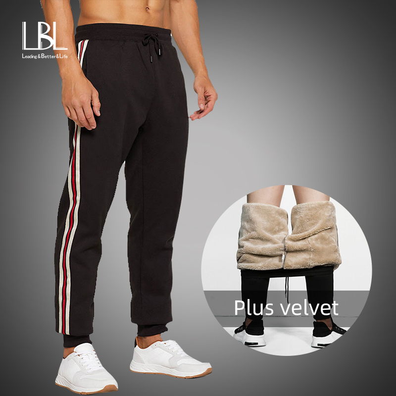 Winter Pants Joggers Trousers Mens Fashion Warm Man Drawstring Homme