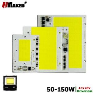 AC220V LED COB 50W 100W 150W L
