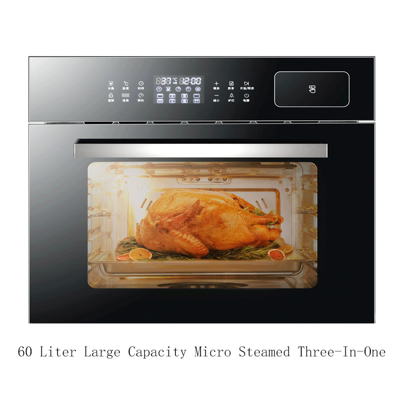 SQD60-K Steaming Oven Household Micro Steaming One Machine Desktop Embedded Steam Electric Steamer Baking Large Capacity